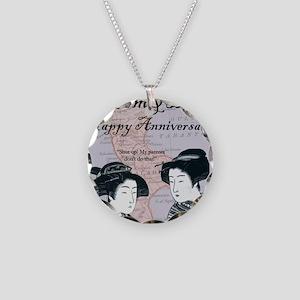Please Dont Celebrate Necklace Circle Charm