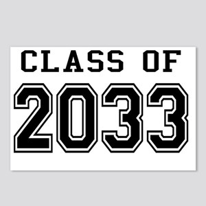 Class of 2033 Postcards (Package of 8)