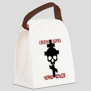 cherno alpha teschio Canvas Lunch Bag