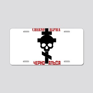 cherno alpha teschio Aluminum License Plate