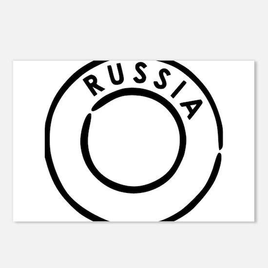 Rossija - Russia Postcards (Package of 8)