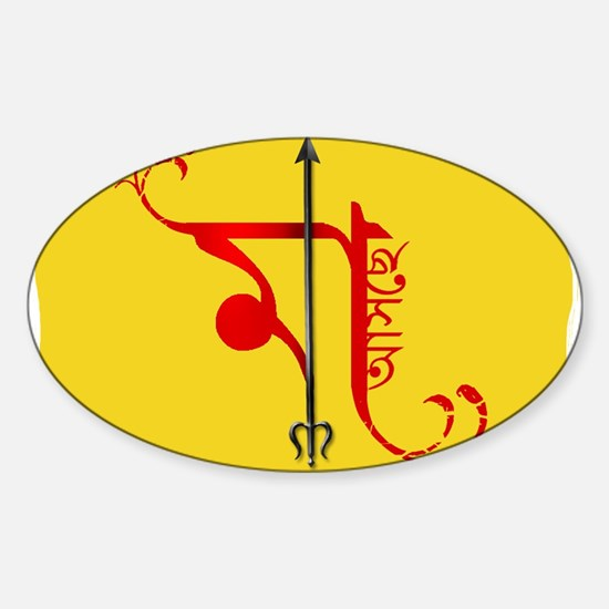 Maa Sticker (Oval)