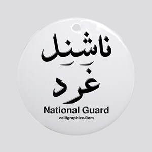 National Guard Arabic Ornament (Round)