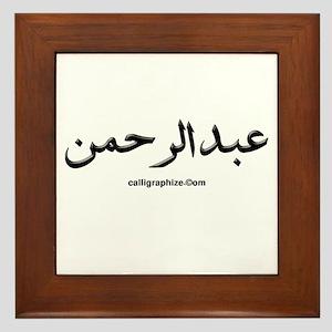 Abdelrahman Arabic Framed Tile