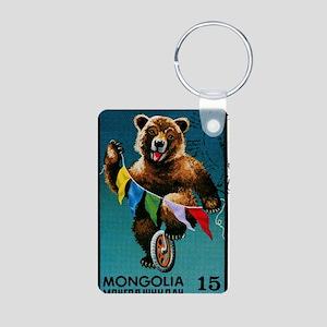 1973 Mongolia Bear Riding  Aluminum Photo Keychain