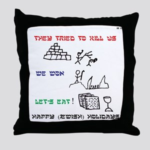 Jewish Holiday Throw Pillow
