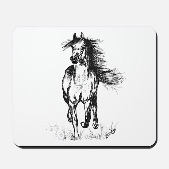 Runner Arabian Horse Mousepad
