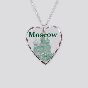 Moscow_10x10_v1_Saint Basils  Necklace Heart Charm