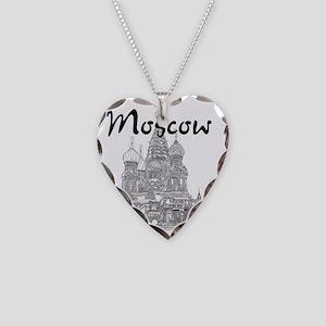 Moscow_12X12_v2_Saint Basils  Necklace Heart Charm
