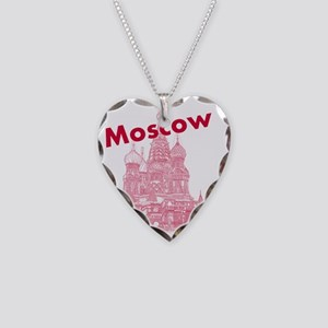 Moscow_12X12_v3_Saint Basils  Necklace Heart Charm