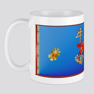 teapot Year Of The Ox Mug