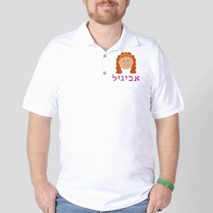 Avigayil Golf Shirt