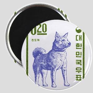 Vintage 1962 Korea Jindo Dog Postage Stamp Magnet