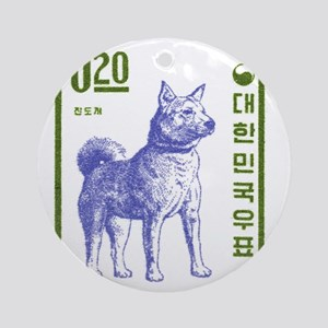 Vintage 1962 Korea Jindo Dog Postag Round Ornament