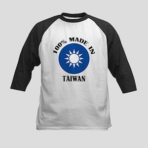 Made In Taiwan Kids Baseball Jersey