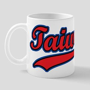 Retro Taiwan Mug