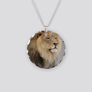Tiger, Zebra, Giraffe Necklace Circle Charm