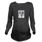 Novasatori.com 1 Long Sleeve Maternity T-Shirt