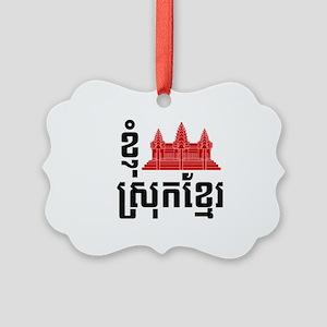 I Angkor (Heart) Cambodia Khmer Language Picture O
