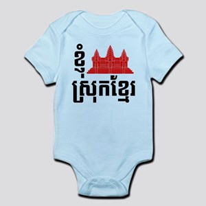 6a6747cb6 Hindu Temple Baby Clothes   Accessories - CafePress