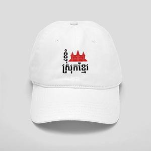 I Angkor (Heart) Cambodia Khmer Language Cap