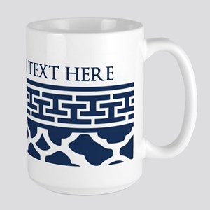 Custom Text Pattern Background Large Mug