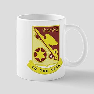 DUI - 426th Brigade,Support Battalion Mug