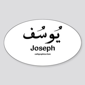 Joseph Arabic Calligraphy Oval Sticker