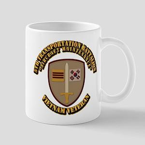 Army - 5th Transportation Battalion Mug