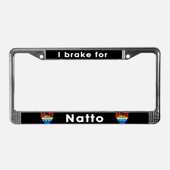 Natto License Plate Frame