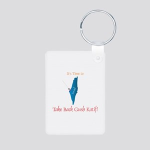 Gush Katif Aluminum Photo Keychain