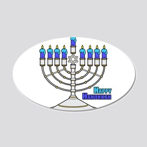 Happy Hanukkah Wall Decal