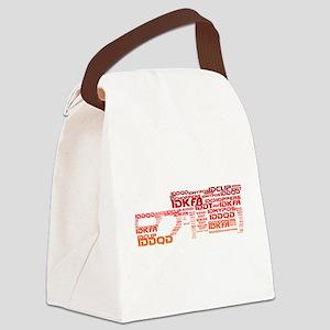Cheat Code BFG Canvas Lunch Bag