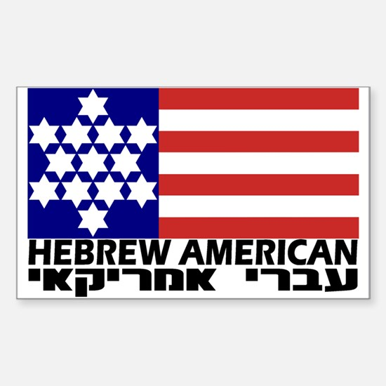 Hebrew American Sticker White (Rectangular)