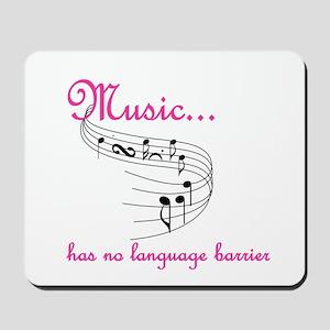 Language Barrier Mousepad