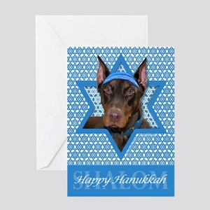 Hanukkah Star of David - Dobie Greeting Card