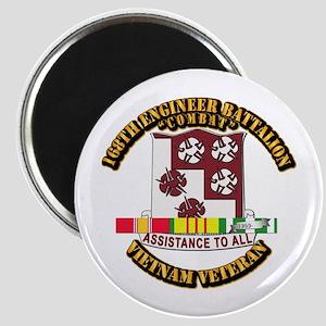 Army - 168th Engineer Bn w SVC Ribbon Magnet