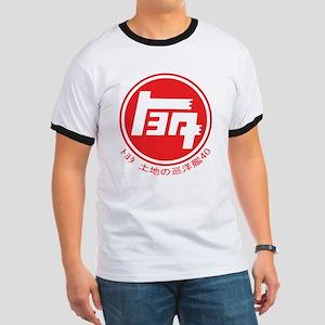 TEQ LandCruiser 40 logo red T-Shirt