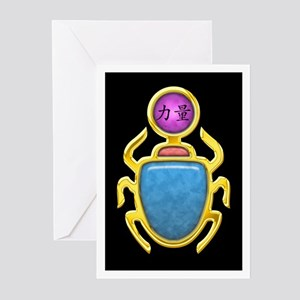 Amethyst Scarab Greeting Cards (Pk of 10)