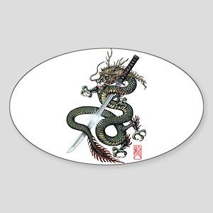 Dragon Katana Sticker (Oval)
