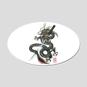Dragon Katana 20x12 Oval Wall Decal