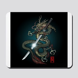 Dragon Katana01 Mousepad