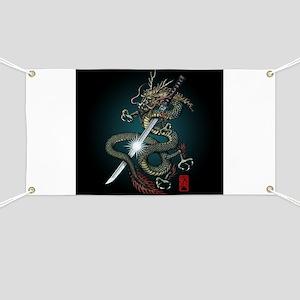 Dragon Katana01 Banner
