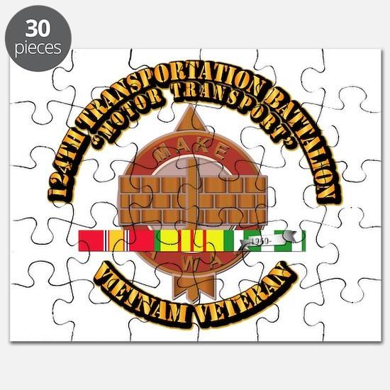 Army - 124th Transportation Bn w SVC Ribbon Puzzle