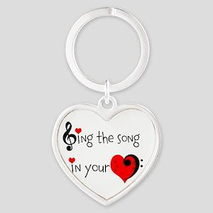 Heart Song Heart Keychain