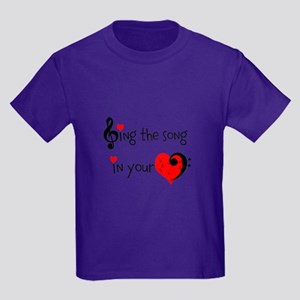 Heart Song Kids Dark T-Shirt