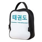 Tae Kwon Do Neoprene Lunch Bag