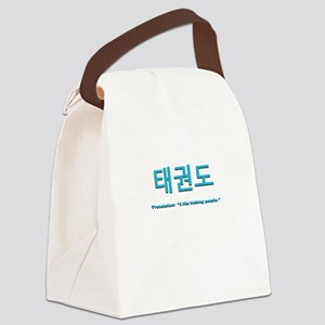 Tae Kwon Do Canvas Lunch Bag