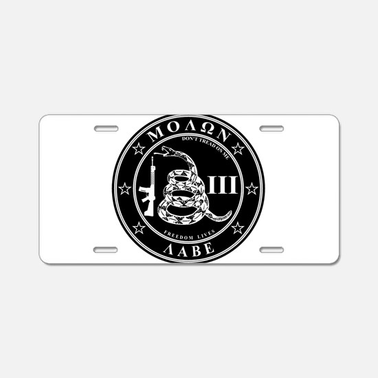 Cute Dont tread on me Aluminum License Plate