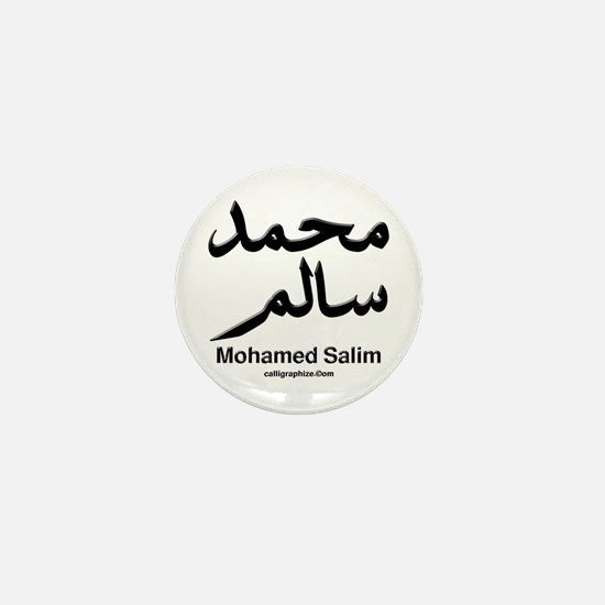 Mohamed Salim Arabic Mini Button